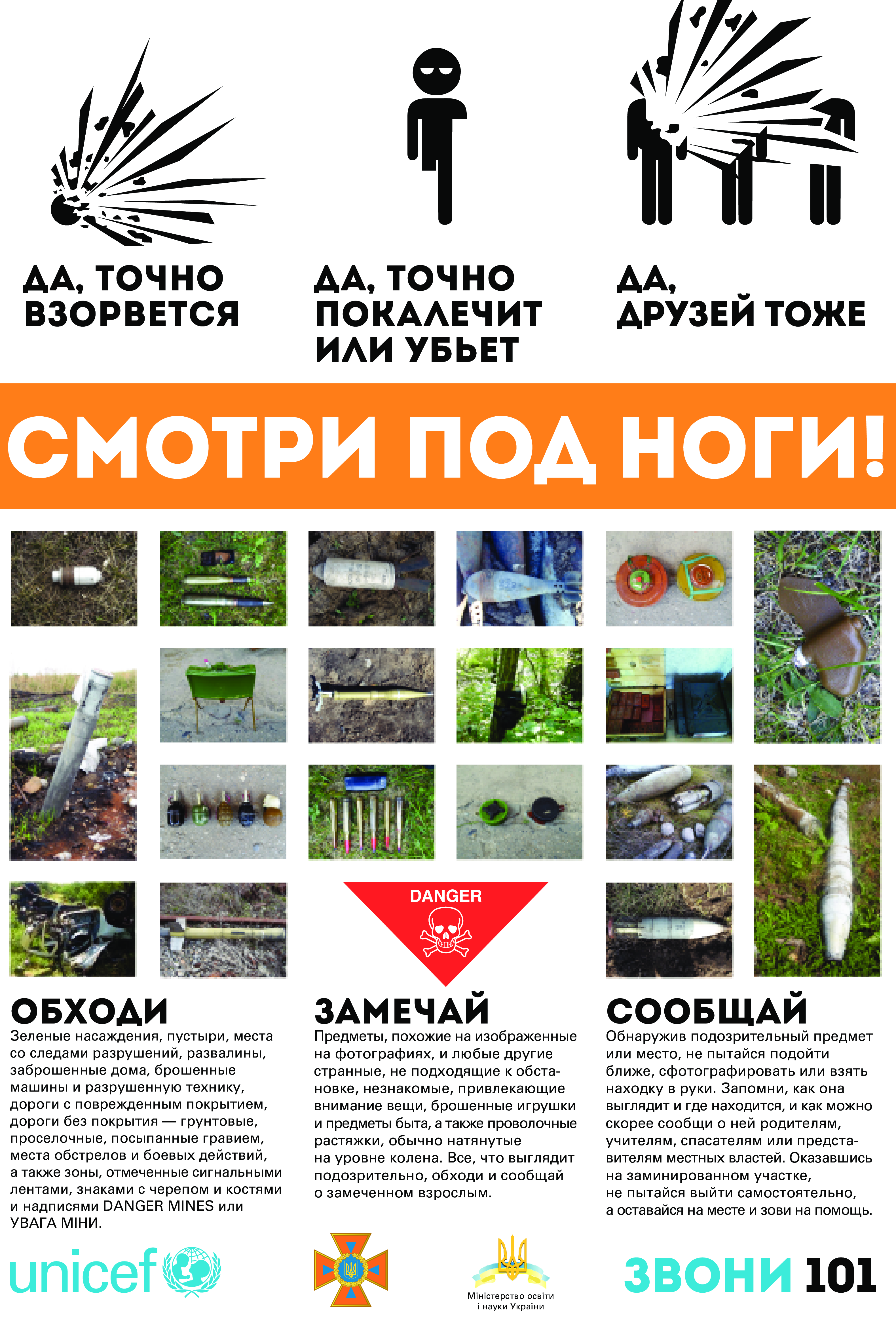 Poster_a2_rus